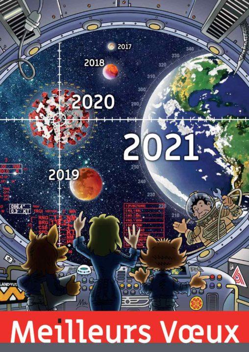 Voeux-2021-Un-chat-dans-l'espace-site